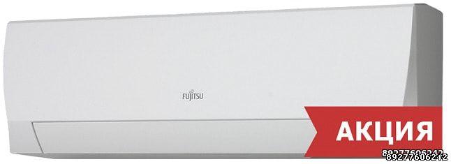 Fujitsu ASYG07LLCE-R